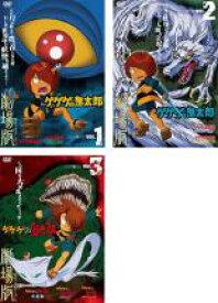 【送料無料】【中古】DVD▼ゲゲゲの鬼太郎 THE MOVIES(3枚セット)1、2、3▽レンタル落ち 全3巻【東映】