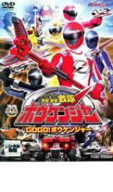 【中古】DVD▼ヒーロークラブ 轟轟戦隊 ボウケンジャー 1 GOGO!ボウケンジャー▽レンタル落ち【東映】