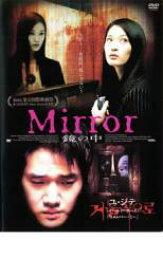 【中古】DVD▼Mirror 鏡の中▽レンタル落ち【韓国ドラマ】【ホラー】