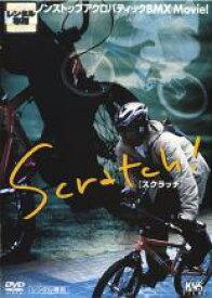 【中古】DVD▼Scratch!スクラッチ▽レンタル落ち