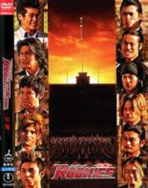 【中古】DVD▼ROOKIES ルーキーズ 卒業▽レンタル落ち【東宝】