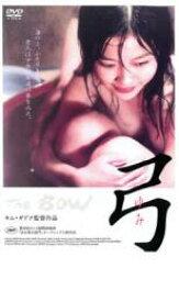 【中古】DVD▼弓▽レンタル落ち【韓国ドラマ】【ソ・ジソク】