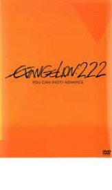 【中古】DVD▼ヱヴァンゲリヲン 新劇場版 破 EVANGELION 2.22 YOU CAN NOT ADVANCE.▽レンタル落ち