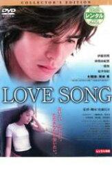 【バーゲンセール】【中古】DVD▼LOVE SONG コレクターズ・エディション▽レンタル落ち