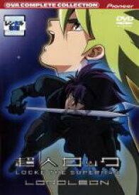 【中古】DVD▼超人ロック ロードレオン コンプリートコレクション▽レンタル落ち