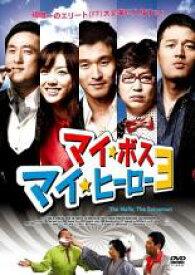 【中古】DVD▼マイ・ボス マイ・ヒーロー3▽レンタル落ち