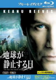 【バーゲンセール】【中古】Blu-ray▼地球が静止する日 ブルーレイディスク▽レンタル落ち