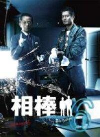 【中古】DVD▼相棒 season 6 Vol.12 裏相棒▽レンタル落ち【テレビドラマ】