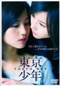 【バーゲンセール】【中古】DVD▼東京少年▽レンタル落ち