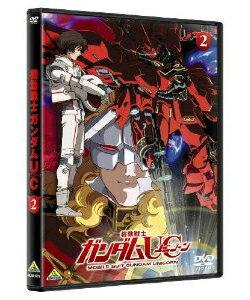 機動戦士ガンダムUC 2【DVD/アニメ】
