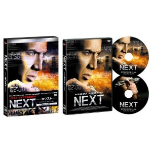NEXT-ネクスト- コレクターズ・エディション('07米)〈2枚組〉【DVD/洋画アクション|SF】