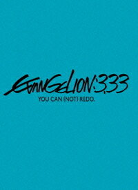 ヱヴァンゲリヲン新劇場版:Q EVANGELION:3.33 YOU CAN(NOT)REDO.('12カラー)【Blu-ray/アニメ】