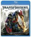 トランスフォーマー/ダークサイド・ムーン ブルーレイ+DVDセット('11米)〈2枚組〉【Blu-ray/洋画アクション|SF】