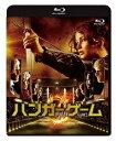 ハンガー・ゲーム('12米)【Blu-ray/洋画アクション】