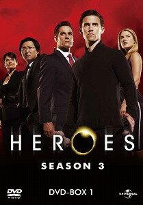 HEROES/ヒーローズ シーズン3 DVD-BOX 1〈6枚組〉【DVD/洋画SF|サスペンス|ドラマ】