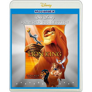 ライオン・キング ダイヤモンド・コレクション MovieNEX [ブルーレイ+DVD+デジタルコピー(クラウド対応)+MovieNEXワールド]【Blu-ray・キッズ/ファミリー】【新品】