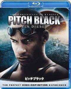 ピッチブラック('00米)【Blu-ray/洋画アクション|SF|サスペンス】
