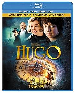 ヒューゴの不思議な発明 ブルーレイ+DVDセット('11米)〈2枚組〉【Blu-ray/洋画ファンタジー アドベンチャー】