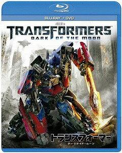 【アウトレット品】トランスフォーマー/ダークサイド・ムーン('11米)【Blu-ray/洋画アクション|SF】