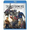 トランスフォーマー/ロストエイジ('14米)【Blu-ray/洋画アクション|SF】