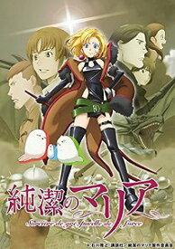 純潔のマリア II〈特装限定版〉【Blu-ray/アニメ】初回出荷限定