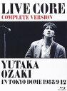 【訳あり・アウトレット品】尾崎豊/LIVE CORE 完全版〜YUTAKA OZAKI IN TOKYO DOME 1988・9・12【Blu-ray・音楽】
