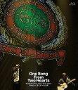 """コブクロ/KOBUKURO LIVE TOUR 2013 """"One Song From Two Hearts"""" FINAL at 京セラドーム大阪【Blu-ray・ミュージック/J-POP】"""