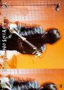吉井和哉/10TH ANNIVERSARY YOSHII LOVINSON SUPER LIVE〈2枚組〉【DVD/邦楽】