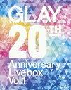 GLAY/GLAY 20th Anniversary LIVE BOX VOL.1〈3枚組〉【Blu-ray/邦楽】