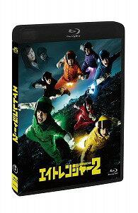 エイトレンジャー2('14「エイトレンジャー2」製作委員会)【Blu-ray/邦画アクション|コメディ】