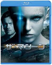 【アウトレット品】ザ・マシーン('13英)【Blu-ray/洋画アクション SF】