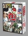 10 ごぶごぶBOX 浜田雅功セレクション 東野【DVD・お笑い】