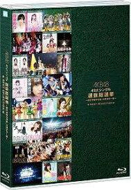 AKB48/41stシングル選抜総選挙〜順位予想不可能 大荒れの一夜〜BEST SELECTION【Blu-ray/邦楽】