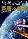 斉藤和義/KAZUYOSHI SAITO LIVE TOUR 2013-2014 <初回限定盤>【DVD・ミュージック/J-POP】