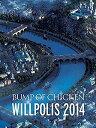 BUMP OF CHICKEN/WILLPOLIS 2014〈初回限定盤・2枚組〉【DVD/邦楽】
