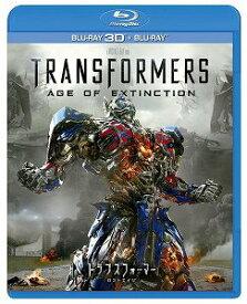 トランスフォーマー/ロストエイジ 3D&2Dブルーレイセット('14米)〈3枚組〉【Blu-ray/洋画アクション|SF|ロボット】