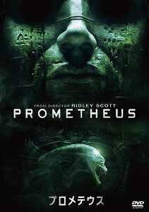 【アウトレット品】プロメテウス('12米)【DVD/洋画アクション|SF|サスペンス】