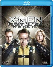 X-MEN:ファースト・ジェネレーション('11米)【Blu-ray/洋画アクション SF】