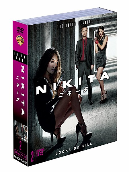 NIKITA ニキータ サード・シーズン セット2〈5枚組〉【DVD/洋画アクション|サスペンス|ドラマ】