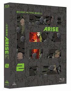 攻殻機動隊ARISE 2('13「攻殻機動隊ARISE」製作委員会)【Blu-ray/アニメ】