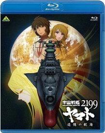 宇宙戦艦ヤマト2199 追憶の航海【Blu-ray/アニメ】