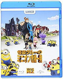 怪盗グルーのミニオン危機一発('13米)【Blu-ray/アニメ】