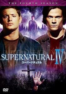 SUPERNATURAL IV スーパーナチュラル フォース・シーズン コンプリート・ボックス〈12枚組〉【DVD/洋画アクション|サスペンス|ミステリー】