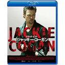 ジャッキー・コーガン スペシャル・プライス('12米)【Blu-ray/洋画アクション|サスペンス|犯罪】