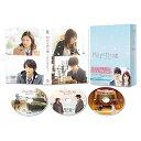 四月は君の嘘 Blu-ray 豪華版(3枚組)【Blu-ray・邦画ラブストーリー】【新品】