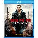 96時間/リベンジ('12米)【Blu-ray/洋画アクション】
