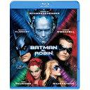 バットマン&ロビン Mr.フリーズの逆襲!('97米)【Blu-ray/洋画アクション|SF|ドラマ】