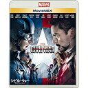 シビル・ウォー/キャプテン・アメリカ MovieNEX('16米)〈2枚組〉【Blu-ray/洋画アクション|SF】
