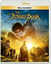 ジャングル・ブック MovieNEX('16米)〈2枚組〉【Blu-ray/洋画動物|アドベンチャー】
