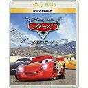 カーズ/クロスロード MovieNEX [ブルーレイ+DVD+デジタルコピー(クラウド対応)+MovieNEXワールド]【Blu-ray・キッズ/…